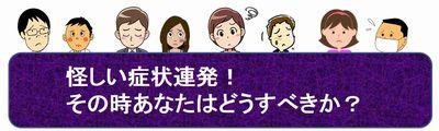 フッター新1